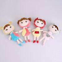 创意仿真猴子毛绒玩具小猴子娃娃公仔儿童生日礼品 25cm