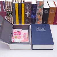 创意仿真英语字典保险箱迷你储蓄罐 送男女朋友老公老婆婚庆喜庆礼物 男生女生创意实用生日礼物