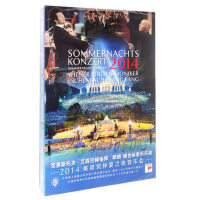 正版|郎朗 维也纳爱乐乐团:2014美泉宫仲夏之夜音乐会DVD
