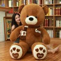 毛绒玩具泰迪熊猫超大号公仔抱抱熊布娃娃玩偶2米大熊1.6狗熊女孩