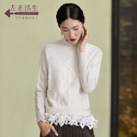 生活在左2018秋季新款白色纯羊毛镂空长袖圆领套头毛衣针织衫显瘦