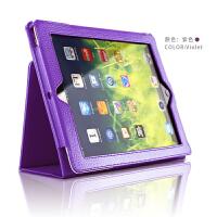 ipad air2保护套9.7英寸平板电脑壳子苹果a1566折叠支架皮套A1474 iPad 5/6-荔枝纹-紫色