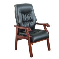 麻将椅家用舒适椅电脑椅办公椅会议椅棋牌椅高背舒适老板椅书房椅子 实木脚 固定扶手