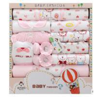 班杰威尔 春夏新生儿衣服18件套 纯棉初生婴儿衣服 满月宝宝衣服 婴儿用品 四季热气球款