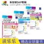 【首页抢券300-100】SAP Learning Vocabulary 1-3 小学一二三年级英语词汇练习册 在线测试版 7-9岁 新加坡教辅 新亚出版社 儿童英文原版图书