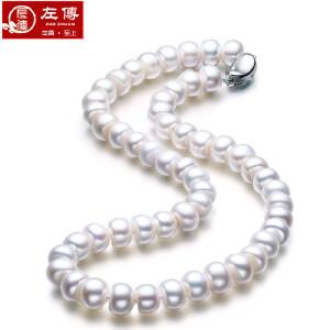 左传 优质强光淡水珍珠项链7-8mm 配送检测证书