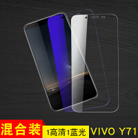 y71 vivo手机钢化膜 vivoy71 a全屏viv0y71透明软壳viviy71玻