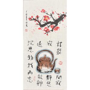 当代著名画家王伯阳69 X 34CM花鸟画gh05934