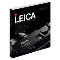 【正版直发】LEICA徕卡相机故事:经典的探索(全方位解读LEICA