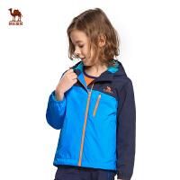 小骆驼童装春新款男童撞色拼接外套儿童防风夹克