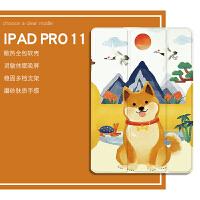 2018新款iPad6平板电脑9.7苹果air2硅胶mini5迷你4保护套Pro11英寸10.5创意