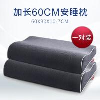 记忆棉枕头一对双人枕芯枕套男女护颈椎枕情侣家用枕