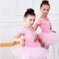 儿童舞蹈服装练功服女童短袖芭蕾裙春夏季纱裙蓬蓬裙亮片绣花幼儿蕾舞裙服