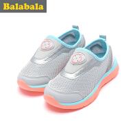 【每满200减100】巴拉巴拉童鞋女童时尚跑鞋小童宝宝运动鞋子夏季透气儿童运动鞋女
