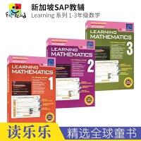 SAP Learning Mathematics 小学一二三年级练习册套装 学习系列 新加坡数学新亚出版社教辅 lea