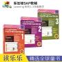 SAP Learning Mathematics 小学一二三年级练习册套装 学习系列 新加坡数学新亚出版社教辅 learning maths 7-9岁 儿童英文原版图书进口