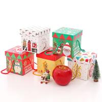 圣诞礼品纸盒平安夜平安果糖果包装盒苹果包装盒礼品糖盒月饼礼盒