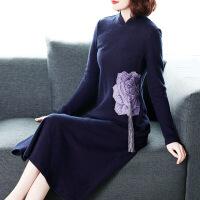 羊毛绒连衣裙冬装女2018新款女装名媛气质成熟风秋冬毛呢打底裙子 紫色 S