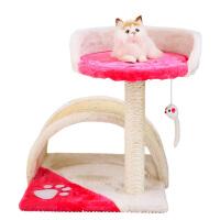 Madden 麦豆 宠物猫爬架剑麻猫架子 拱桥瞭望台猫抓板猫咪玩具用品40*40*50cm