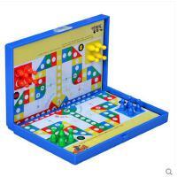 弹簧拉伸折叠棋子磁性飞行棋折叠式飞行棋折叠式带磁性飞行棋 可礼品卡支付
