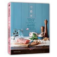 小食光:101份无国界咖啡馆招牌餐品 家中的65桌肉主题轻食时光旨在为你提供引领风潮的美食创意烹饪美术书籍美食烹饪家庭