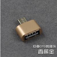 OTG转接头安卓手机优盘 USB转Micro USB 超迷你创意U盘神器 其他