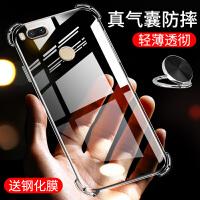 mde2小米5x手机壳MI 5X磁吸指环ml透明mi5x超薄x5硅胶5.5防摔MDT2