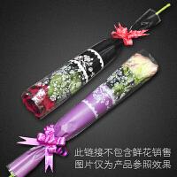 七夕情人节花边包装纸手工玫瑰花单支袋鲜花包装袋装一朵花的袋子