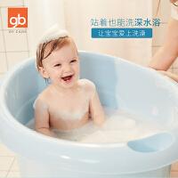 gb好孩子儿童洗澡桶宝宝洗澡桶浴桶婴儿洗澡盆浴盆大号沐浴桶可坐