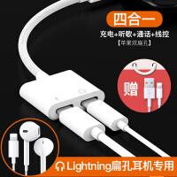 苹果7耳机转接头iphone7plus转换线器8充电lightning3.5二合一p x