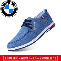 【DHBM】老北京布鞋男士鞋子夏季帆布鞋男韩版休闲鞋透气