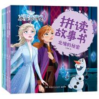 迪士尼�典拼音拼�x故事��・冰雪奇�2(套�b4�裕�