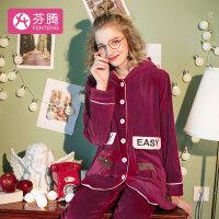芬腾 睡衣女士18年秋季新品可爱卡通麋鹿印花休闲开衫长袖家居服套装女