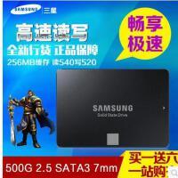 【支持礼品卡支付】Samsung/三星 MZ-750500B/CN 750EVO SSD固态硬盘500G 非512G