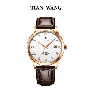 天王表正品防水机械表皮带男士手表休闲时尚男表GS5918