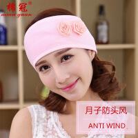 月子帽春秋季韩国护耳针织头巾产后包头防风孕妇帽包头巾