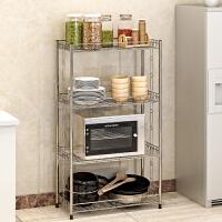 林仕屋不锈钢厨房置物架 浴室卫生间角架 卧室落地层架 收纳架子Z654