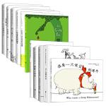 谢尔希尔弗斯坦共11册 爱心树(2018版)绘本人行道的尽头失落的一角向上跌了一跤稀奇古怪动物园一只会开枪的狮子失落的