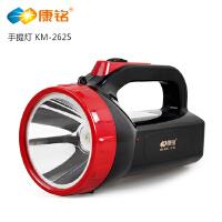 康铭 LED强光手电筒探照灯家用应急可充电远射程手提灯户外照明作业保安巡逻 KM-2625