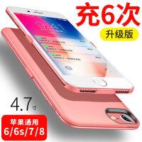 iphone6背夹式充电宝苹果7plus电池68P手机壳无线冲便携器6sp移动电源大容量夹背一体