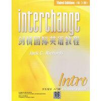 剑桥国际英语教程 入门级(学生用书)(第3版)