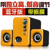 �P�本��X音�家用�_式�C小音箱迷你重低音炮影�有�USB2.1多媒�w�{牙有源喇叭 �{牙版()
