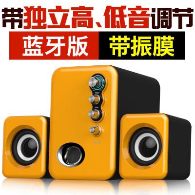 笔记本电脑音响家用台式机小音箱迷你重低音炮影响有线USB2.1多媒体蓝牙有源喇叭 蓝牙版() 独立高、低音调节;30天试用