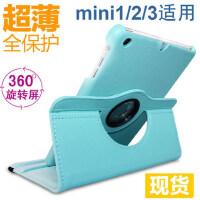 ipadmini2/3保护套苹果平板电脑A1601皮套迷你ME279ZP/A外壳A143