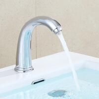 天王卫士面盆龙头天卫浴洁具感应出水卫生间单冷