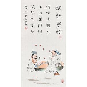 当代著名画家王伯阳68 X 34CM人物画gr01341