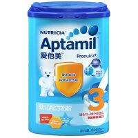 爱他美Aptamil德国原装进口爱宝美中文版婴幼儿配方奶粉3段800克