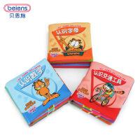 贝恩施 加菲猫宝宝布书婴儿玩具书早教0-1-3岁立体布书撕不烂