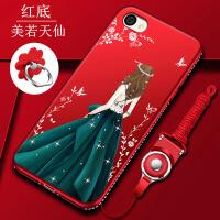 苹果iPhone4S手机壳ip4保护硅胶套i4全包磨砂防摔软壳女款个性潮