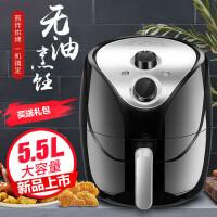 空气炸锅5.5L大容量多功能电用无油烟智能薯条机 黑 5.5L